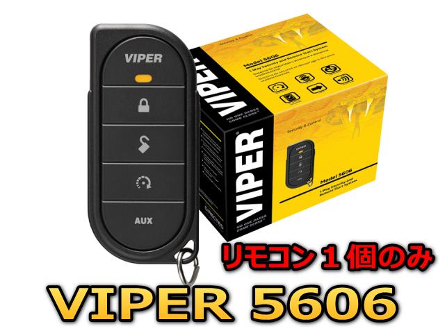 VIPER 5606V